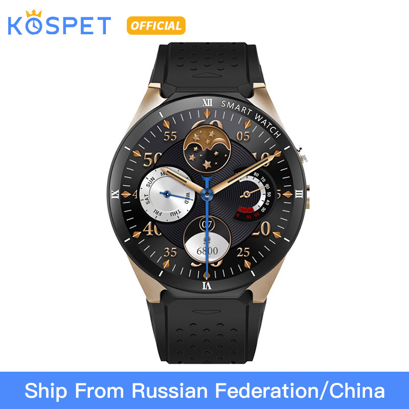 """KOSPET KW88 PRO 1GB 16GB 1.39"""" Bluetooth 4.0 Android 7.0 Quad Core Touch Screen MTK6580 GPS Wearable Device 3G Smart Watch Phone-in Smart Watches from Consumer Electronics    1"""