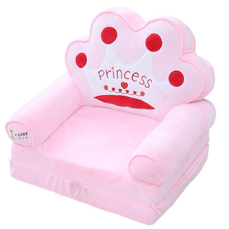 H1 Children's Small Sofa Cartoon Seat Girl Boy Princess Baby Sofa Chair Stool Lazy Tatami Single Cushion Child Gift Baby Sofa