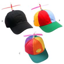 Adult Kid Summer Helicopter Propeller Cap Colorful Patchwork Dragonfly Beaded Cosplay Party Adjustable Snapback Dad Hat