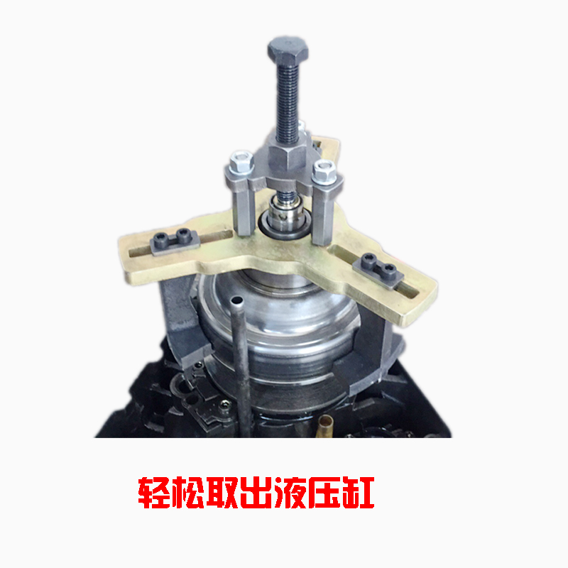 Car Gearbox Repair Automatic Dedicated Tool Hydraulic Cylinder 01I / 0AW for Audi 01J
