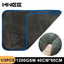 Auto Detaillering Handdoek 40*60Cm Microfiber Car Cleaning Tool 1200GSM Auto Drogen Doek Dikker Auto Wassen Rag Voor keuken Huis