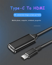 Type-C To HDMI HD TV Adapter USB 3.1 4K HD Converter PC Laptop Tablet 4K Video USB-C Monitor Phone Notebook For IPad For Macbook(China)