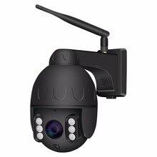 Акция Hikvision протокол 2,7-13,5 мм 5X зум Ip PTZ камера 5MP IP камера Wifi IP камера
