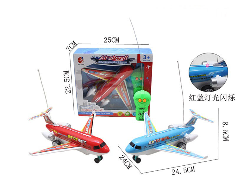 Children SMV Remote Control Aircraft Light Included Light Model Air Bus Passenger Plane Model Plane Toy Stall New Year