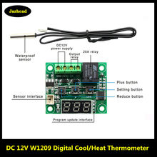 W1209 -50-100C DC 12V Digital Temperature Controllear Thermostat Suhu Control Saklar Thermostat Piring W1209 Case(China)