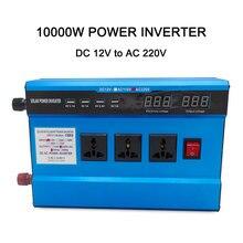 6000 Вт 10000 Вт 4USB DC 12 В в AC 220 В портативный автомобильный инвертор зарядное устройство адаптер конвертер DC 12 В AC 220 Модифицированная синусоида
