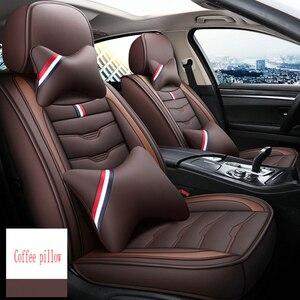 Универсальные чехлы на сиденья ZRCGL Flx для Chevrolet Aveo Captiva Sonic Sail Spark Blazer epica Camaro Equinox calalier Trax Cruze