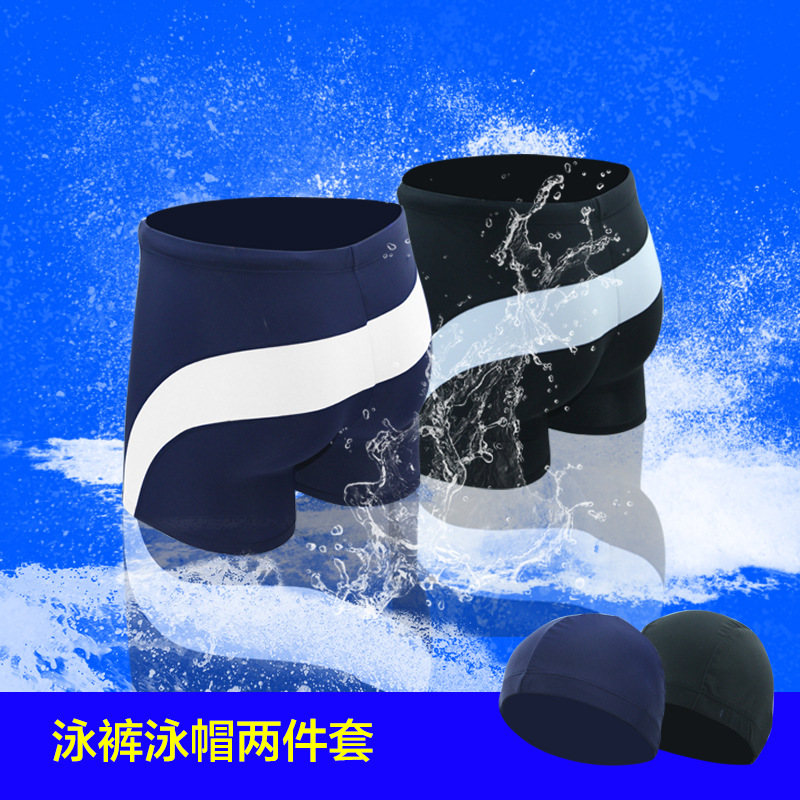Men's Swimming Trunks Set Fashion Casual Solid Color Joint Series Quick-Dry Hot Springs Swimming Trunks Beach Shorts