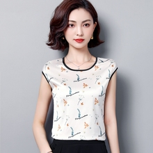 Korean Fashion Silk Women Blouses Satin Office Lady Women Shirts Sleeveless Plus Size Blusas Femininas Elegante Ladies Tops