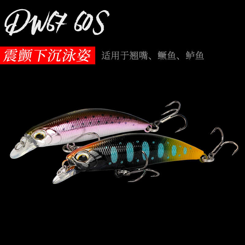 12 teile/los Neue TSURINOYA DW67 Sinking Minnow DW67 Wobbler Trouts 60mm 6,1g Hecht Angeln Wobbler Locken Jerkbait Meer bass Minnow