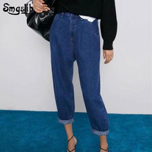 2019 fashion winter england vintage solid jeans woman high waist loose pleated for women boyfriend