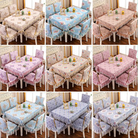 1PCS tablecloth 6PCS chair cover bundle sale High quality non slip dining table cloth round rectangular table cover cushion
