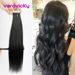 Image 4 - Tape in Human Hair Extensions Natural Real Hair 20/40pcs Machine made Remy on Double Tape Adhesive Human Hair Extensions