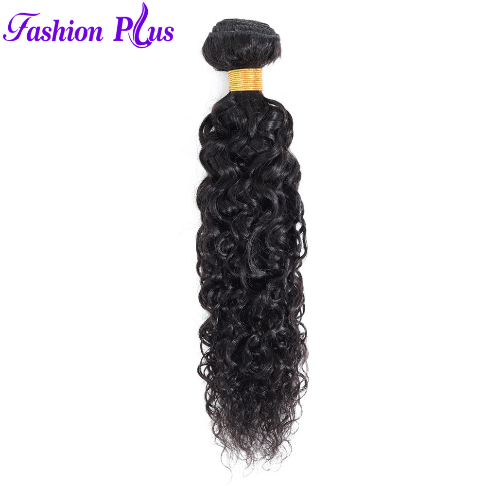 Fashion Plus Kinky Curly Hair Bundles Indian Hair Bundles 3/4 Piece Remy  Human Hair Weave Extension Natural Color