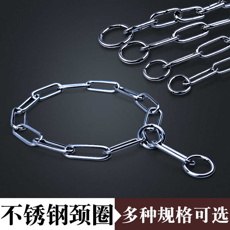 202 Stainless Steel Dog Pendant Pet Collar Metal P Pendant Seamless Welding Dog Training Dog Collar