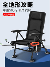 Multifunctional Fishing Chair Reclining Aluminum Alloy Leisure Stool Portable Outdoor Camping BBQ European  Fold Fishing Chairs