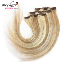 MRSHAIR Clip In Human Hair Extensions 3 Pcs Double Weft Remy Hair Black Brown Blonde 16 18 20 22 Inch Natural Straight Hair Pad(China)