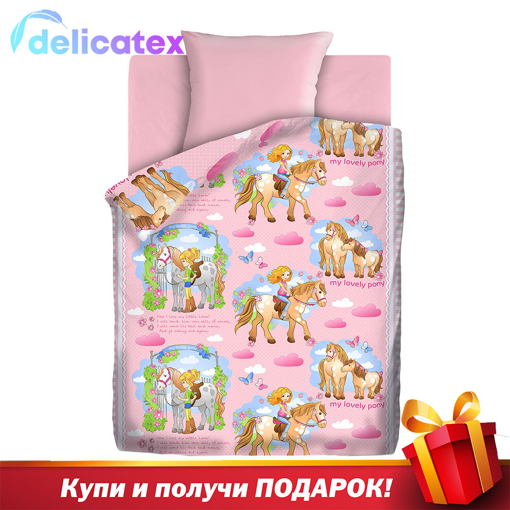 Bedding Sets Delicatex 8864-1+rozovyiy-1 Devochka I Loshadka Home Textile Bed Sheets Linen Cushion Covers Duvet Cover Рillowcase Baby Bumpers Sets For Children Cotton