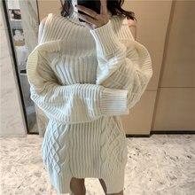 Женское трикотажное платье свитер белого и черного цвета Осень