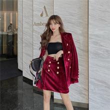 Модный новый двубортный бархатный пиджак + декоративная юбка