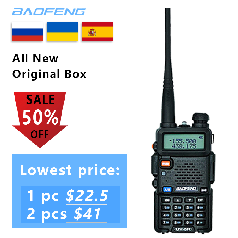 Baofeng UV-5R 5W High Power Two Way Radio Powerful Walkie Talkie Long Range 5km VHF/UHF Dual Band Pofung Uv5r Hunting CB Ham Rad