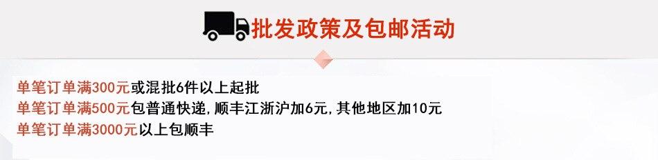 cn乐米工厂详情页_01