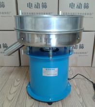 400 model electric Vibration screen machine, sieving powder machine,  , Electrostatic spray powder screen