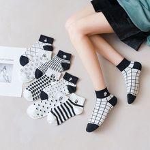 Весна и лето новинка черный и белый мультфильм вышивка корейский вариант красный панда носки гусиные лапки любовь +женщина носки