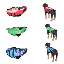 Reflective Dog Life Vest Safety Dogs Summer Puppy Pet Jacket Clothing Autumn Winter
