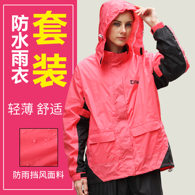 Pink Raincoat Women Jacket Rain Pants Suit Thin Outdoor Sports Adult Hiking Korean Rain Coat Clothes Capa De Chuva Gift Ideas 3