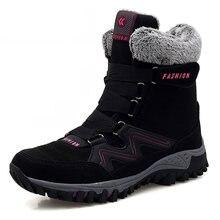 Теплые женские ботинки плюшевые зимние водонепроницаемые зимняя
