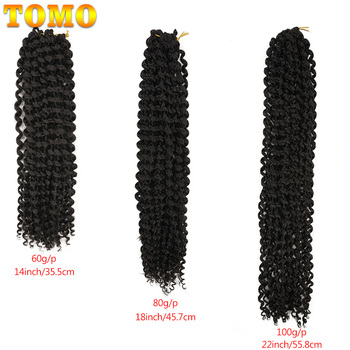 TOMO Passion Twist Crochet Hair Synthetic Braiding Hair Extensions 14 18 22Inch 22Strands Spring Twist 80g/Pack Long Black Brown 3