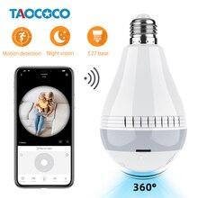 2.0 1.0 MP LED Light Wireless Panoramic Fisheye HD 1080P IP Camera WiFi Bulb Lamp Home Security CCTV Camera Night Vision Camera