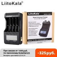 LiitoKala lii-500 LCD 3,7 V/1,2 V AA/AAA 18650/26650/16340/14500/10440/18500 Batterie Ladegerät mit bildschirm + 12V2A adapter lii500 5V1A