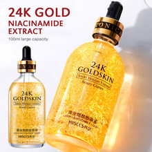 24k Gold для лица Гиалуроновая Сыворотки сжимает поры увлажняющий отбеливающий крем для лица против морщин удалить темных кругов под глазами ...