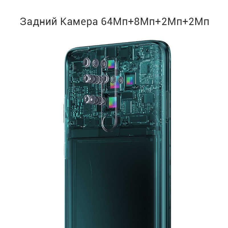 Xiaomi Redmi Note 8 Pro с глобальной версией, 6 ГБ ОЗУ, 64 Гб ПЗУ, 64 мп, четыре камеры, 4500 мАч, MTK Helio G90T, NFC, мобильный телефон с жидкостным охлаждением