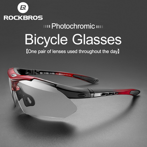 ROCKBROS Photochromic Bicycle Sunglasses Lightweight Cycling Eyewear Myopia Frame MTB Mountain UV400 Bike Goggles Accessories(China)