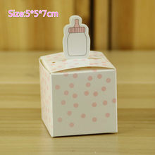2.1*2.1 Inche Pink/Blue Baby Nursing Bottle Treat Boxes Favor Boxes Kit Card Stock Boxes(China)
