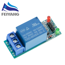50pcs 1 Channel 5V Relay Module Low level for SCM Household Appliance Control