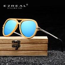 EZREAL-lunettes de soleil en bambou et bois, Vintage, styliste, monture en métal