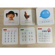 Libros aprender caracteres chineses pinyin cartões com lmage prompts livros livros para crianças crianças livro de papelaria da escola do bebê livres