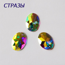 2052TH Oval Glass Strass Crystal AB Two Holes Flatback Rhinestones for Handicrafts Applications Clothes