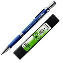 1pc + 1 boîte = 1 ensemble/crayon mécanique 2mm 2B plomb Core automatique crayon de dessin mécanique 5 recharge écriture automatique ensemble de crayons