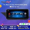 Автомобильный мультимедийный проигрыватель с GPS-навигацией, 12,5 дюймов, Android 10, 8 ядер, 4 Гб + 64 ГБ, для Mercedes Benz E Class W212, E200, E230, E260, E300, S212