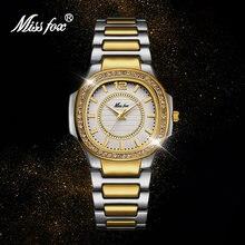 Missfox модные женские часы цвета: золотистый серебристый лучший