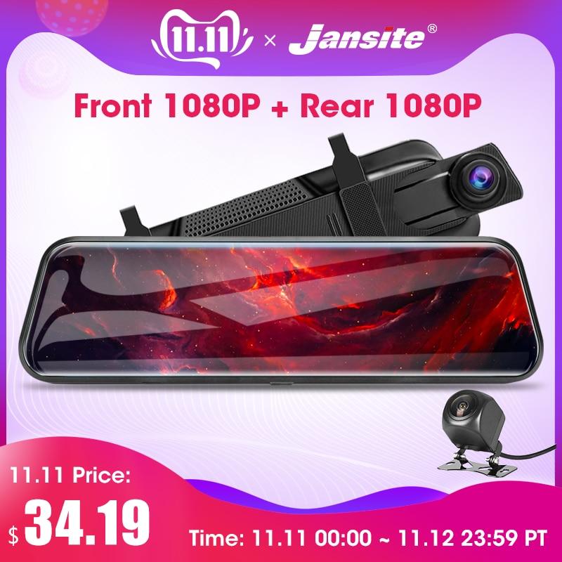 Jansite, 10 дюймов, сенсорный экран, 1080 P, Автомобильный видеорегистратор, видеорегистратор с двумя объективами, автомобильная камера, видеореги...