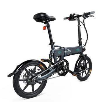 Nowy składany rower elektryczny 7 8AH akumulator litowo-jonowy 250W max prędkość 25 km h przednie światła LED elektryczny rower składany tanie i dobre opinie cacoonlisteo Motocykle elektryczne Input voltage 100-240V 16 inch 7 8Ah Li-ion battery 5 hours 25km h Folding electric bicycle