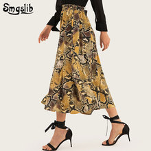 2019 Fashion Tide New Spring Autumn skirt elegant office lady Serpentine sexy&club plus patchwork Japanese styles size s-2xl