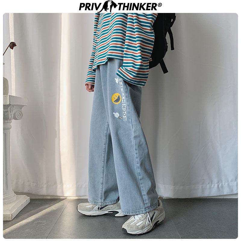 Privathinker Korean Men's Wide Leg Jeans 2020 Spring Men Casual Ankle-Length Pants Smile Printed Man Straight Denim Pants