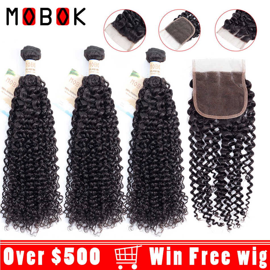 Brazilian kinky Curly Bundles With Lace Closure Free Part 4x4 Swiss Lace Remy Human Hair Bundles With Closure Free to Brazil